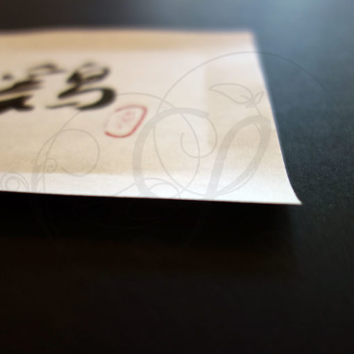3-calligraphie-chinoise-zodiaque-coq-xinshu-03