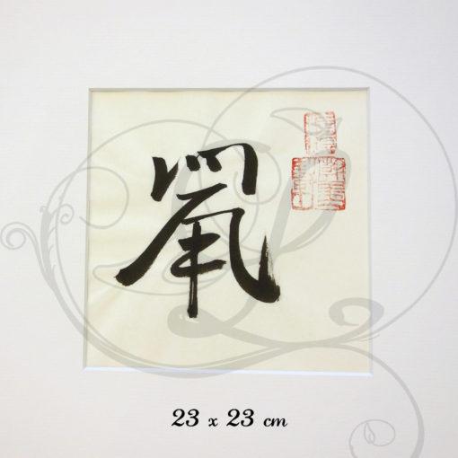4-calligraphie-chinoise-zodiaque-rat-xinshu-moyen-format