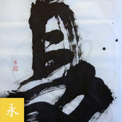 calligraphie-chinoise-ete-01
