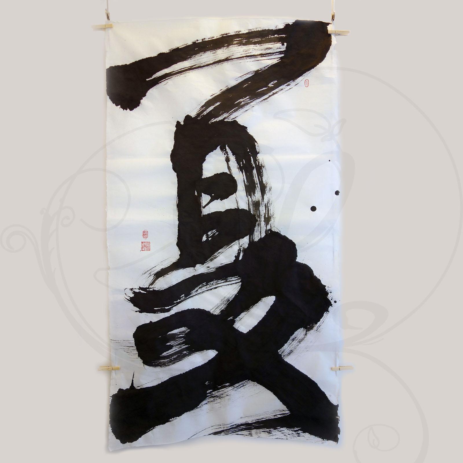 calligraphie-chinoise-ete-02