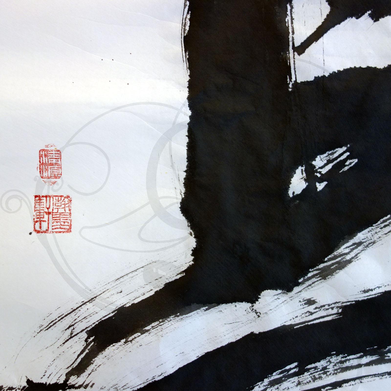 calligraphie-chinoise-ete-04