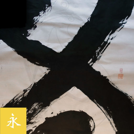 calligraphie-chinoise-hiver-ching-yuan