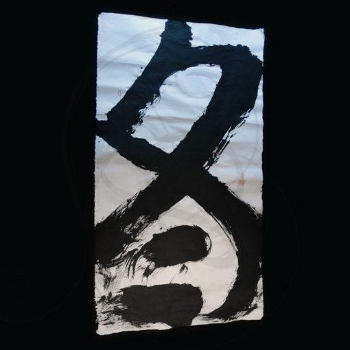 calligraphie-chinoises-hivers-02