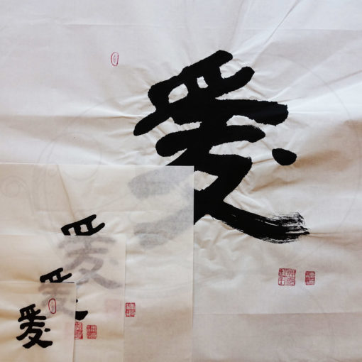 calligraphie-chinoise-vertus-li-shu-amour-tous-formats