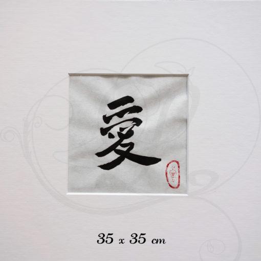 calligraphie-chinoise-vertus-xing-shu-amour-grand-format
