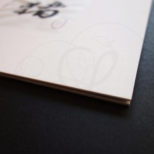 calligraphie-chinoise-vertus-xing-shu-bonheur-03