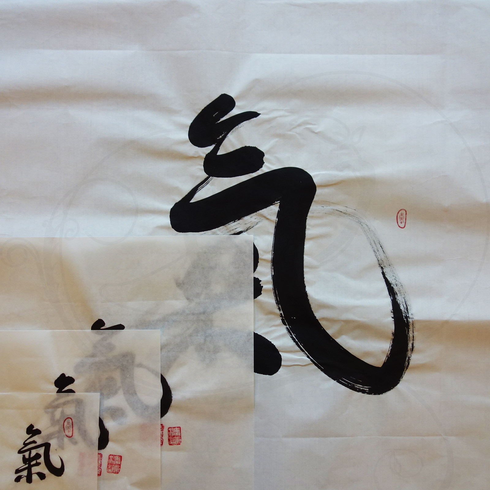 calligraphie-chinoise-vertus-xing-shu-chi-tous-formats
