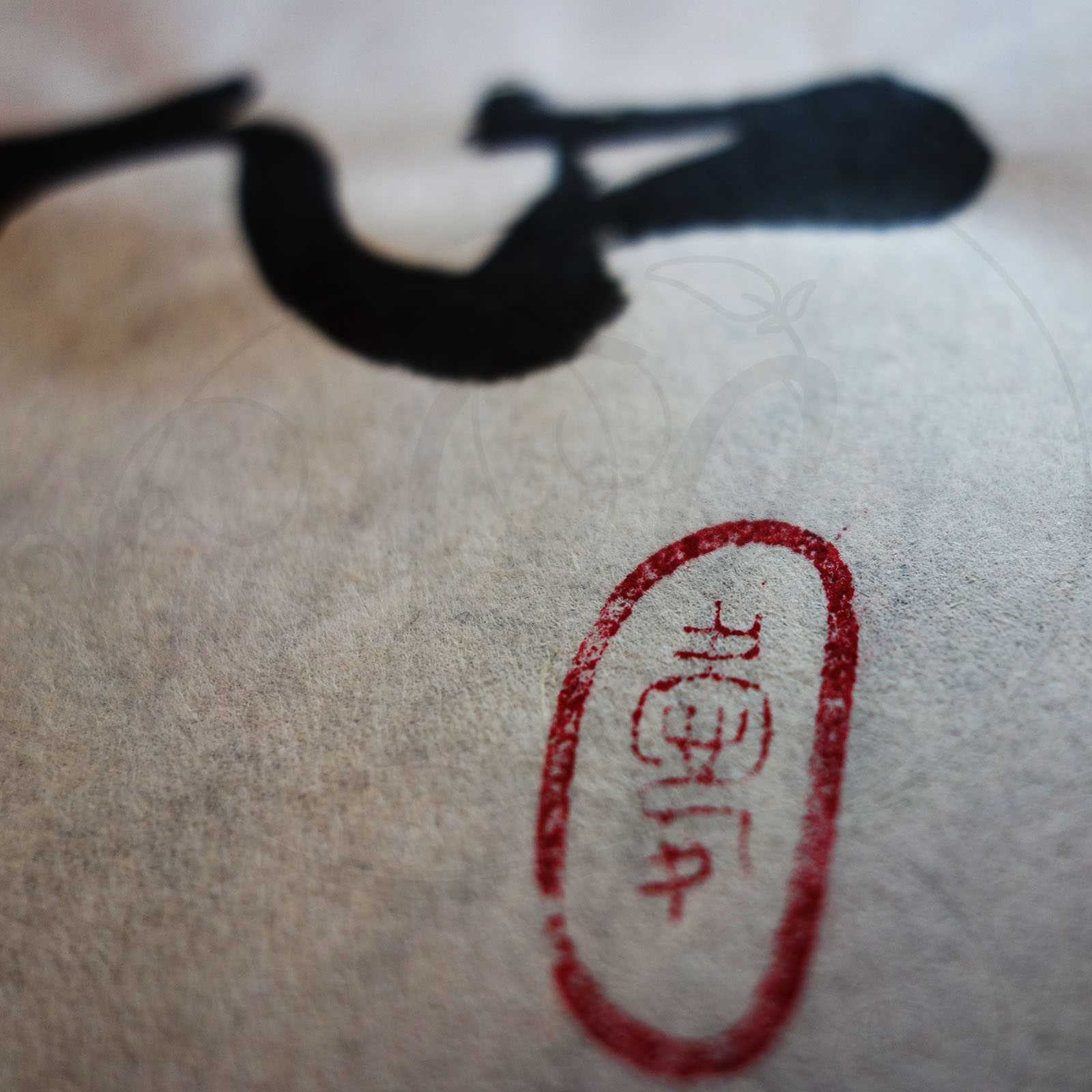 calligraphie-chinoise-vertus-xing-shu-coeur-02