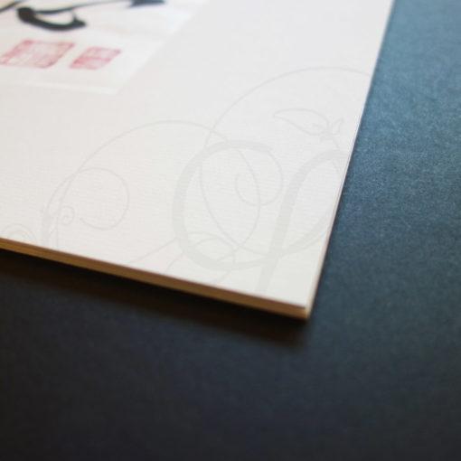 calligraphie-chinoise-vertus-xing-shu-coeur-03