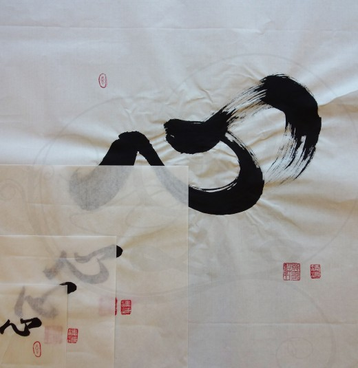 calligraphie-chinoise-vertus-xing-shu-coeur-tous-formats