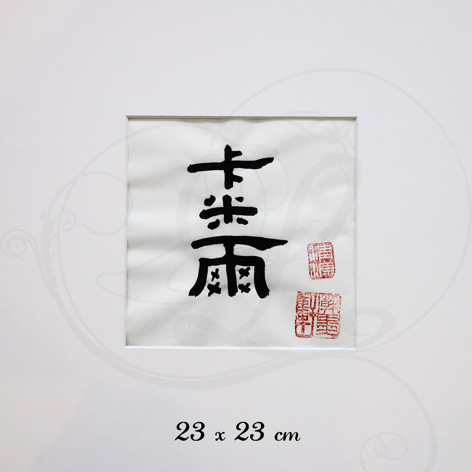 calligraphies-prenom-feminin-lishu-moyen-format