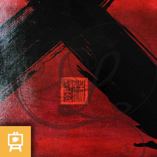 amour-china-yuan-legendart-peinture