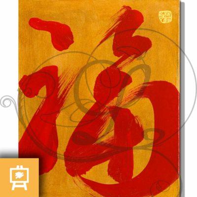 bonheur-ching-yuan-legendart