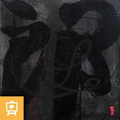 claire-de-lune-china-yuan-legendart