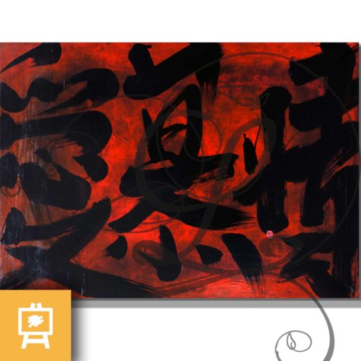 élévation-amour-ching-yuan-legendart