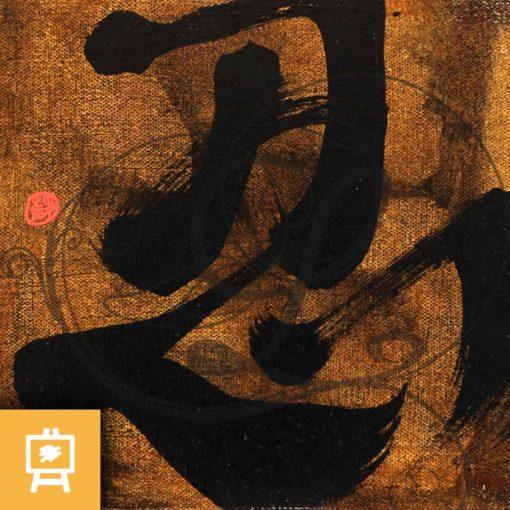 endurance-ching-yuan-legendart