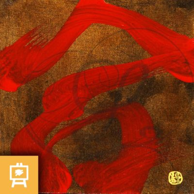 harmonie-ching-yuan-legendart
