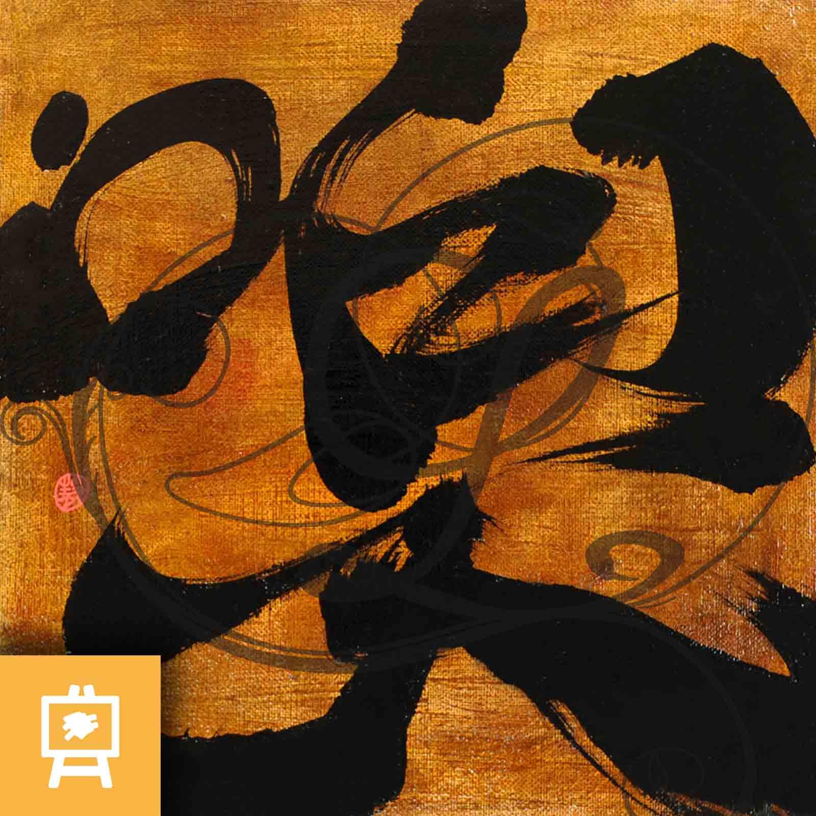 odorat-ching-yuan-legendart