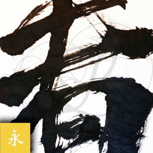 legendart, calligraphie, chinoise, vente, oeuvre, en ligne, printemps