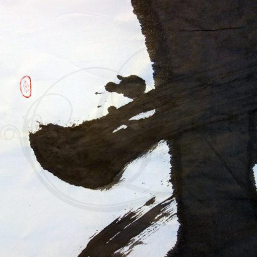 calligraphie-chinoise-printemps-06