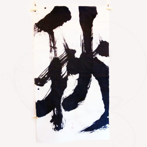 legendart-ching-yuan-calligraphie-automne