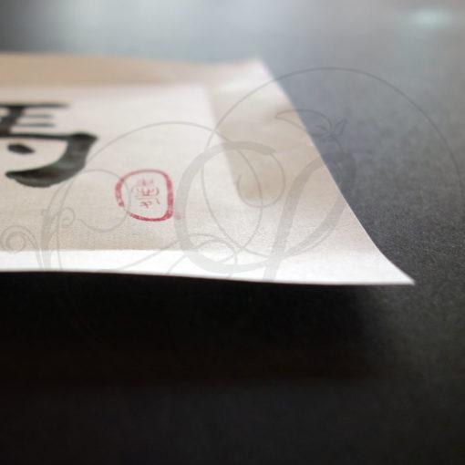 3-calligraphie-chinoise-zodiaque-cheval-lishu-03