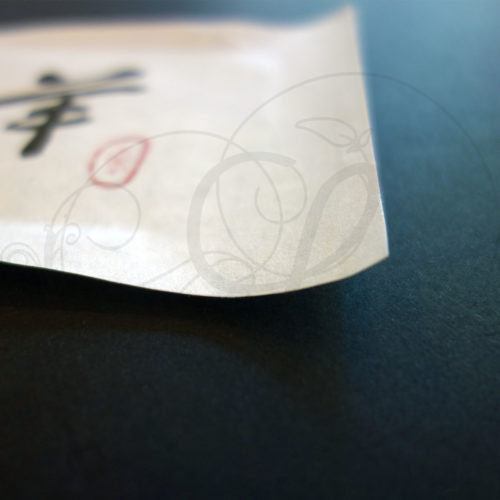 3-calligraphie-chinoise-zodiaque-chevre-xinshu-03