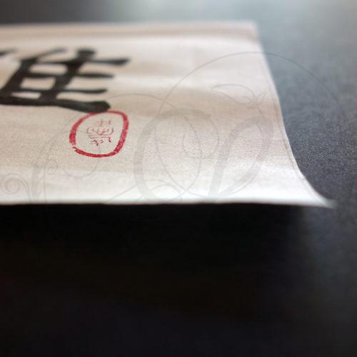 3-calligraphie-chinoise-zodiaque-coq-lishu-03