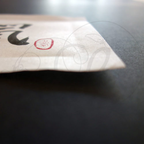 3-calligraphie-chinoise-zodiaque-rat-xinshu-03