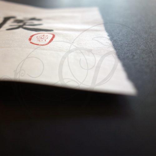 3-calligraphie-chinoise-zodiaque-singe-lishu-03