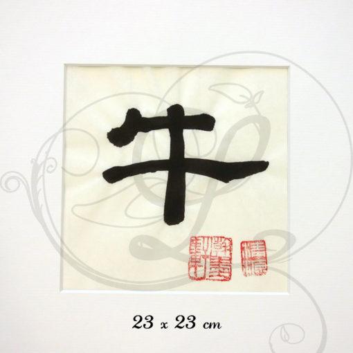 4-calligraphie-chinoise-zodiaque-boeuf-lishu-moyen-format