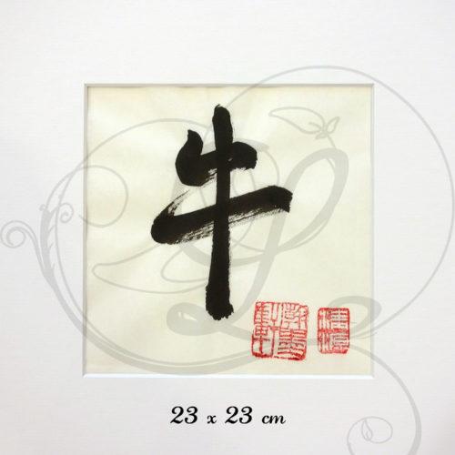4-calligraphie-chinoise-zodiaque-boeuf-xinshu-moyen-format