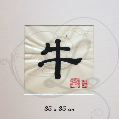 5-calligraphie-chinoise-zodiaque-boeuf-lishu-grand-format