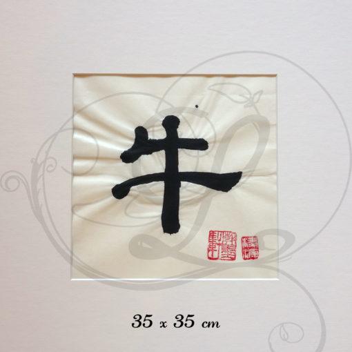 5-calligraphie-chinoise-zodiaque-boeuf-lishu-grand-format