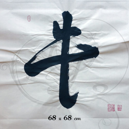 5-calligraphie-chinoise-zodiaque-boeuf-xinshu-large-format