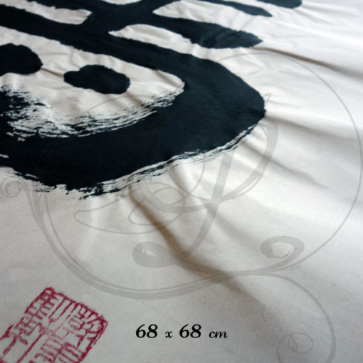 5-calligraphie-chinoise-zodiaque-cheval-lishu-large-format