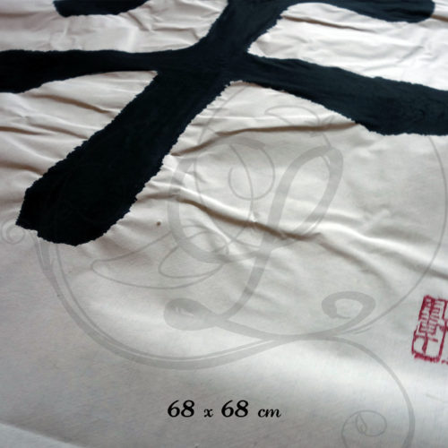 6-calligraphie-chinoise-zodiaque-boeuf-lishu-large-format