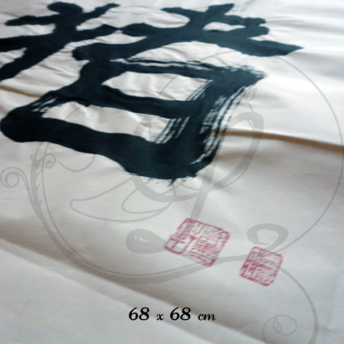 6-calligraphie-chinoise-zodiaque-cochon-lishu-large-format