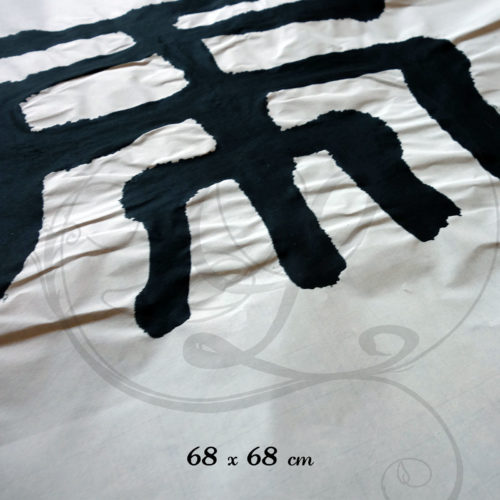 6-calligraphie-chinoise-zodiaque-tigre-lishu-large-format