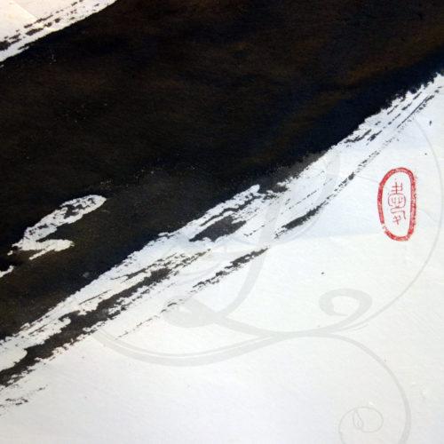 calligraphie-chinoise-ete-10