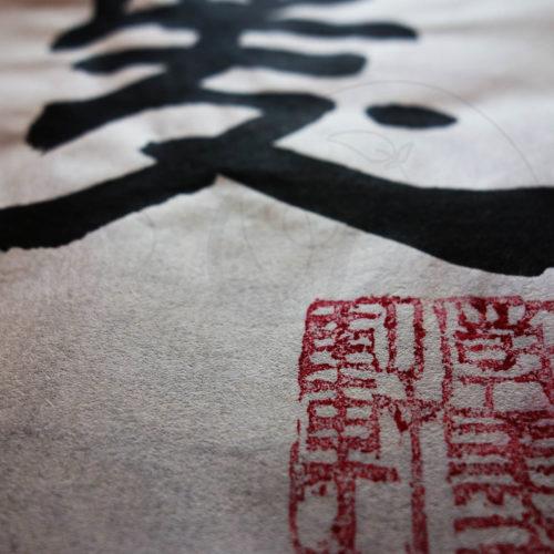 calligraphie-chinoise-vertus-li-shu-amour-02