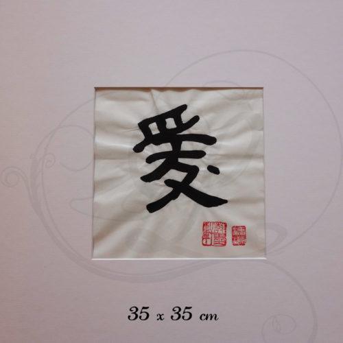 calligraphie-chinoise-vertus-li-shu-amour-grand-format