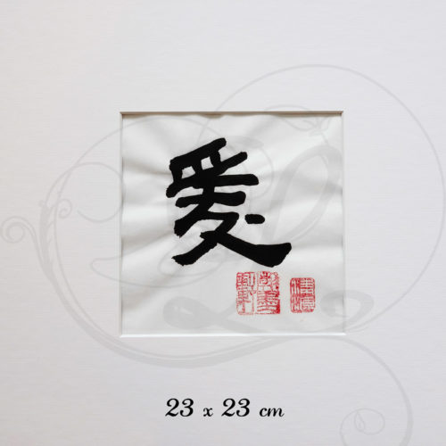 calligraphie-chinoise-vertus-li-shu-amour-moyen-format
