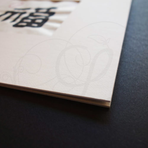calligraphie-chinoise-vertus-li-shu-bonheur-03