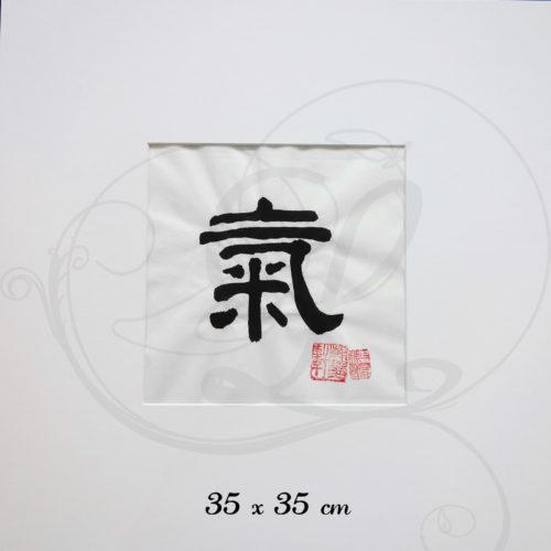 calligraphie-chinoise-vertus-li-shu-chi-grand-format