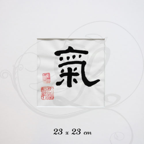 calligraphie-chinoise-vertus-li-shu-chi-moyen-format