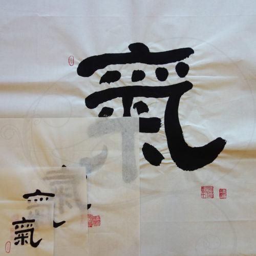 calligraphie-chinoise-vertus-li-shu-chi-tous-formats