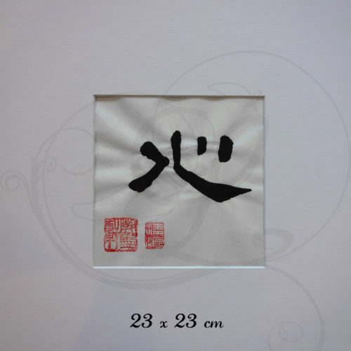 calligraphie-chinoise-vertus-li-shu-coeur-moyen-format