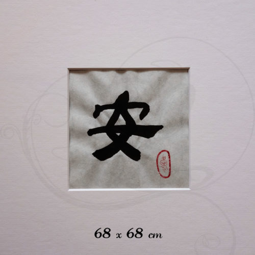 calligraphie-chinoise-vertus-li-shu-paix-format-large