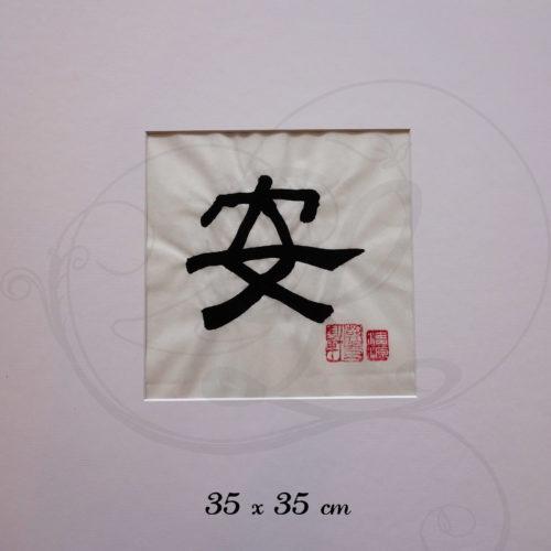 calligraphie-chinoise-vertus-li-shu-paix-grand-format